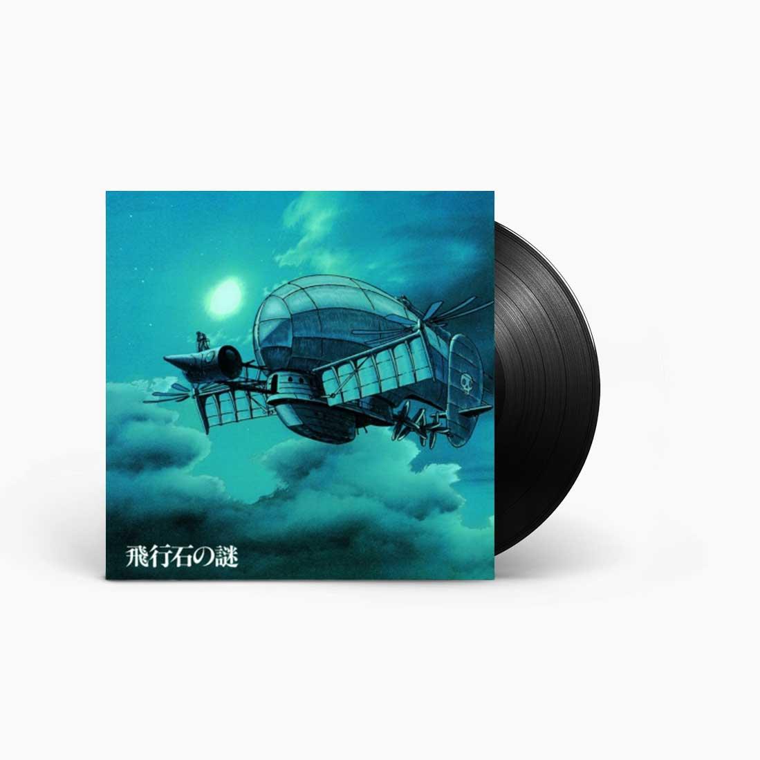 unun-Joe-Hisaish-vinyl-cover_t-5.jpg