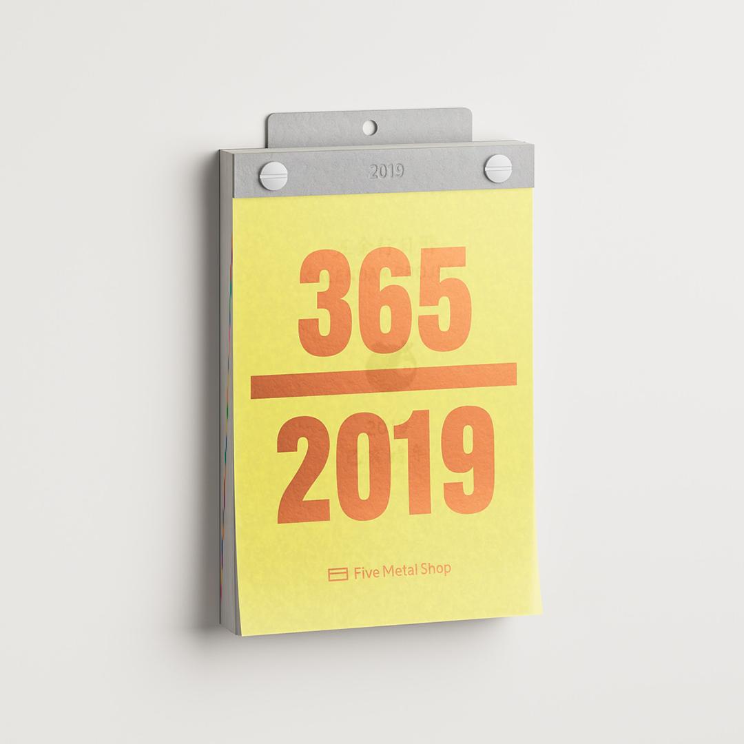unun_fms_calendar_2019.jpg