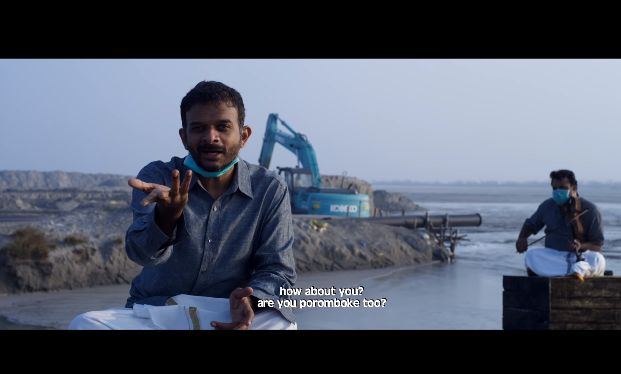 ii/ What about you? A still from the Chennai Poromboke Paadal