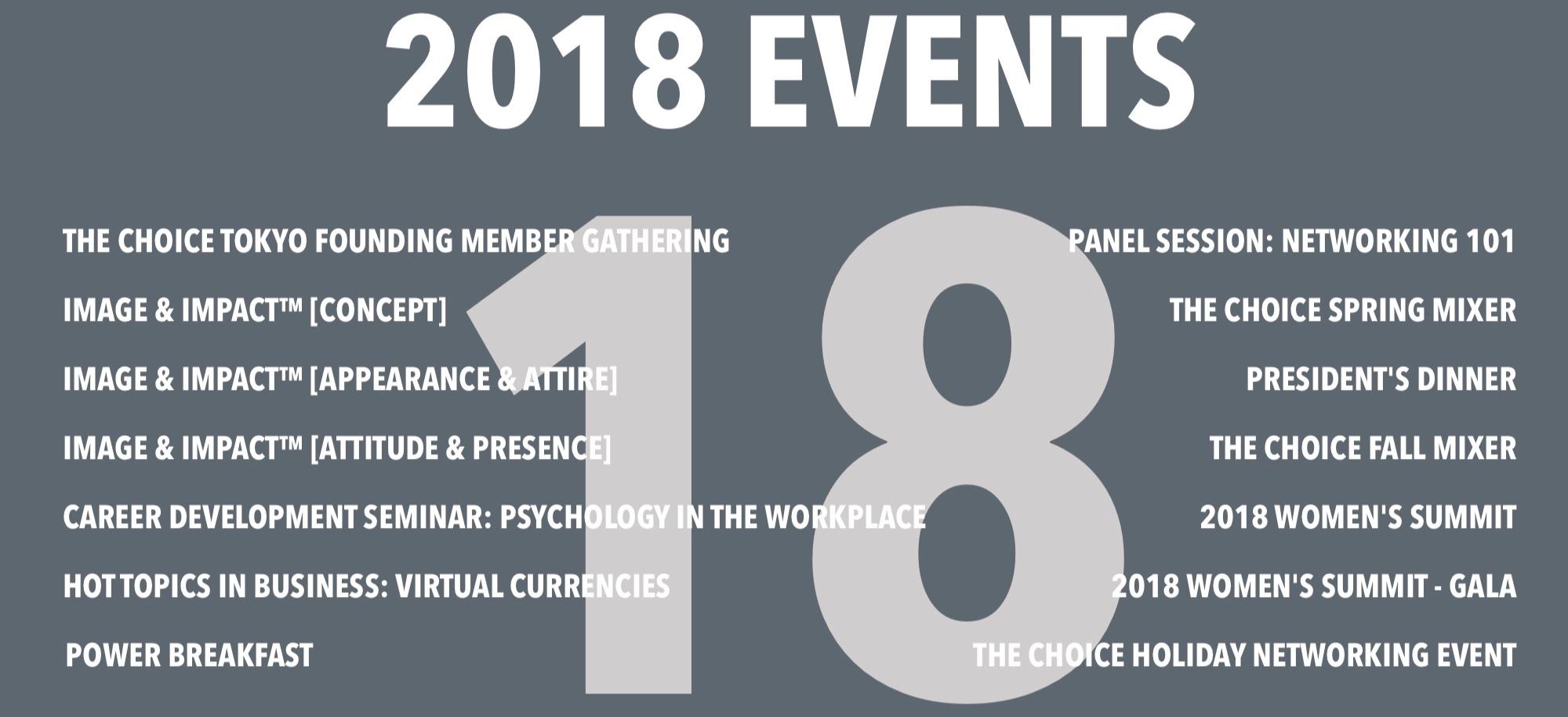 2018+THE+CHOICE+EVENTS.jpg