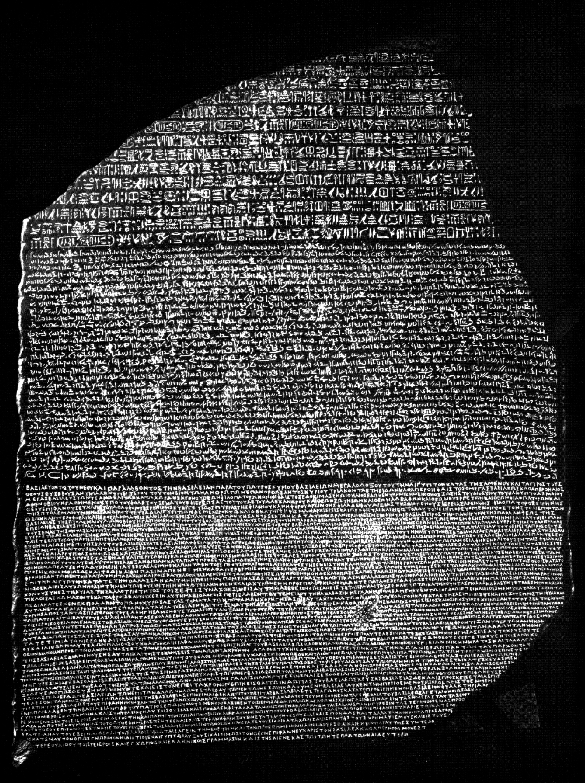QMUL library Rosetta Stone.jpg