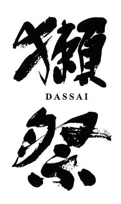 dassai-logo.jpg