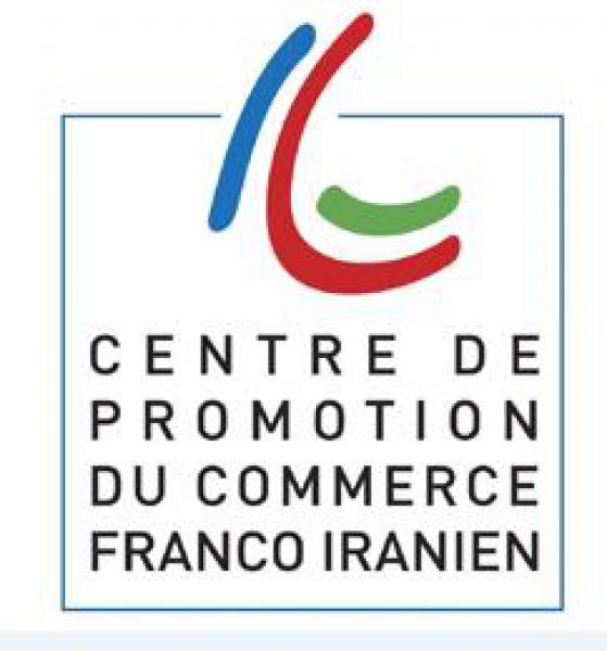 centre de promotion du commerce franco iranien.jpg