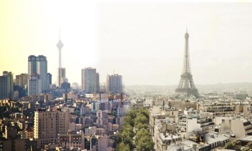 CENTRE FRANCO-IRANIEN - Présentation et objectifs du Centre Franco-Iranien