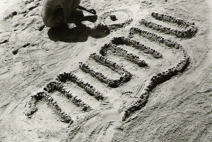 beach2.jpg
