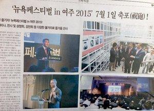 winner_detail_slideshow_asset_size_yeoju7.png