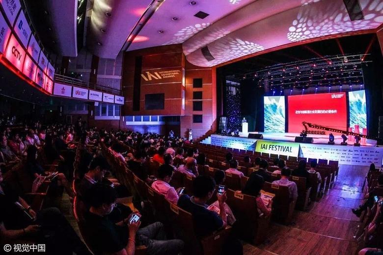 winner_detail_slideshow_wide_shot_of_auditorium_iai_fest_image8_JPG.jpg