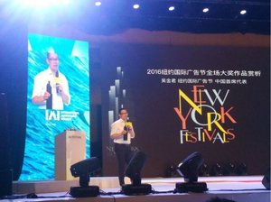 winner_detail_slideshow_image1__Jinjun_on_stage_JPG_1.jpg
