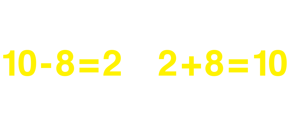 addition-subtraction-same-but-different-add-to-10.png