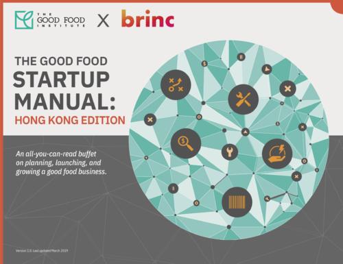 Brinc GFI Food Startup Manual.png