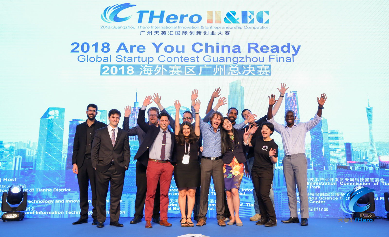 THero Are You China Ready Startup Contest 2018 - 0.png