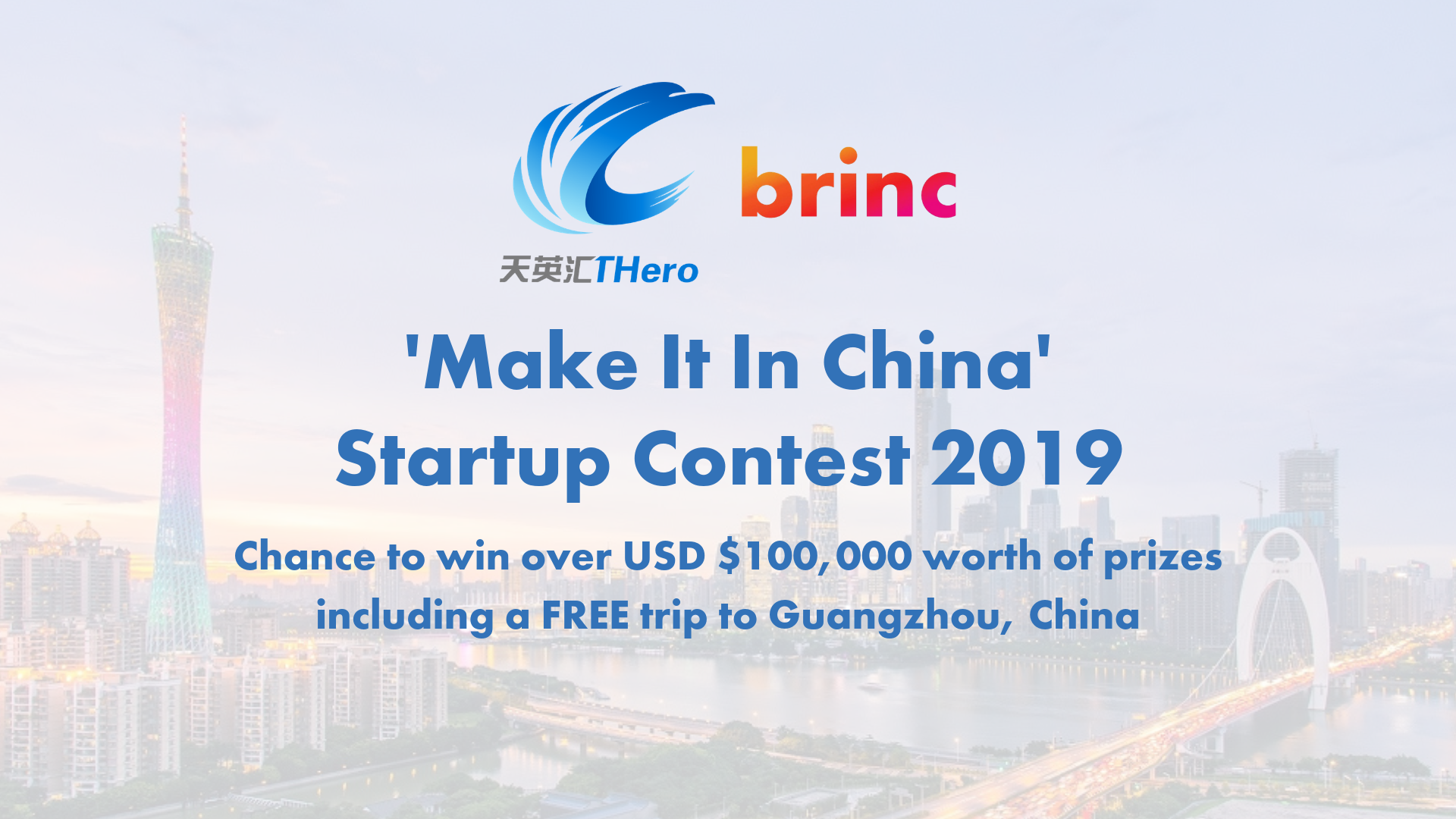 THero - Make It In China Startup Contest - Website.png
