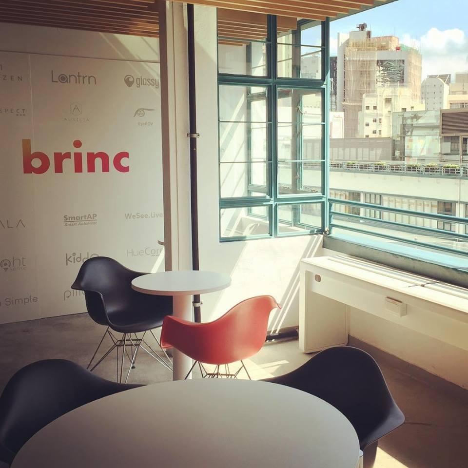 Brinc Hong Kong PMQ Co-Working Outdoor Area.jpg