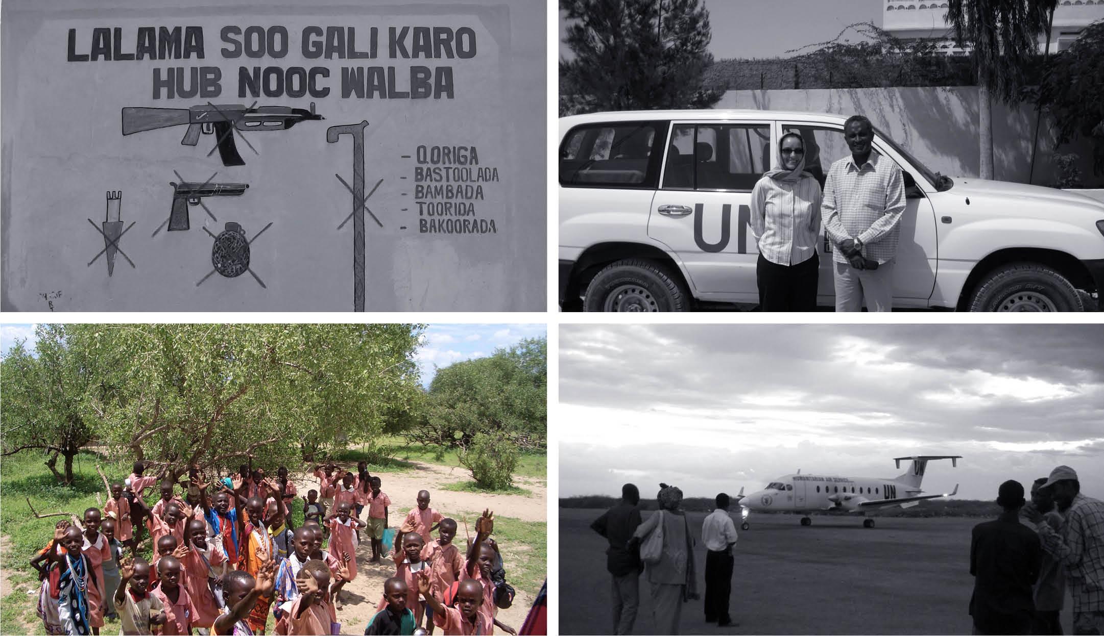 Community children, Kenya 2008