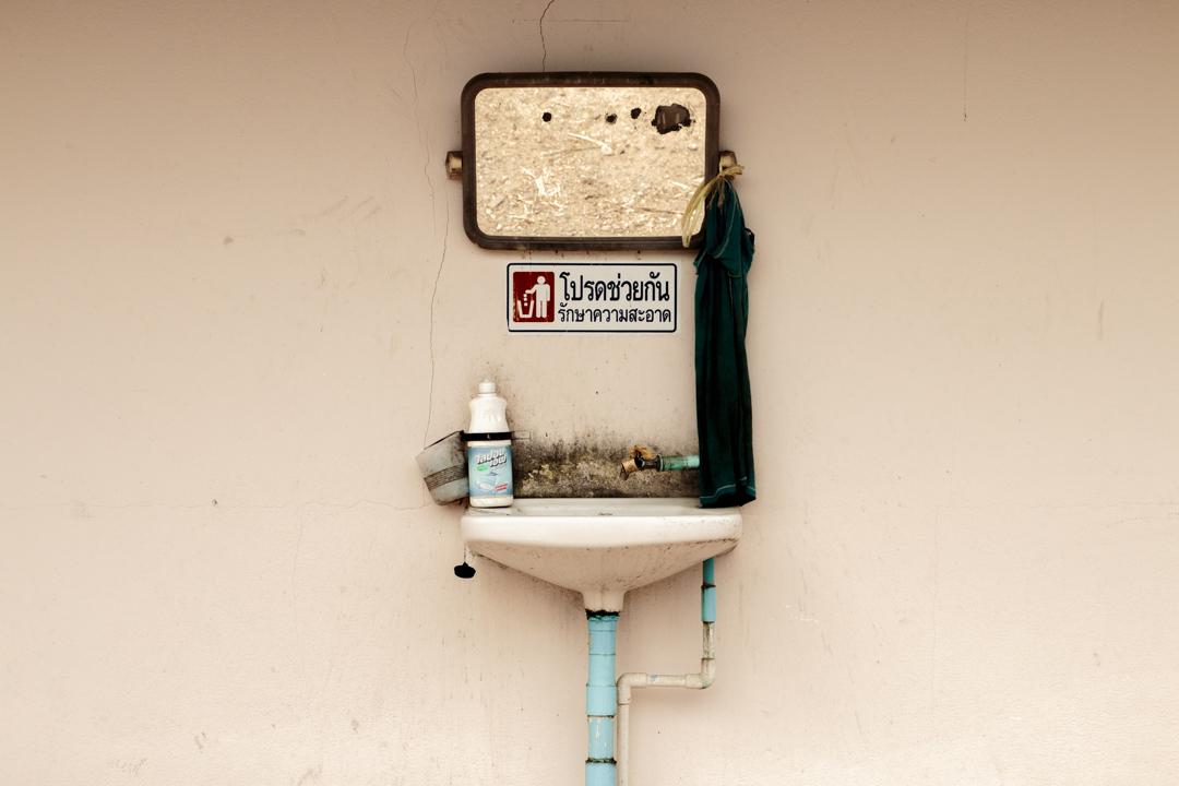 A public sink, Thailand
