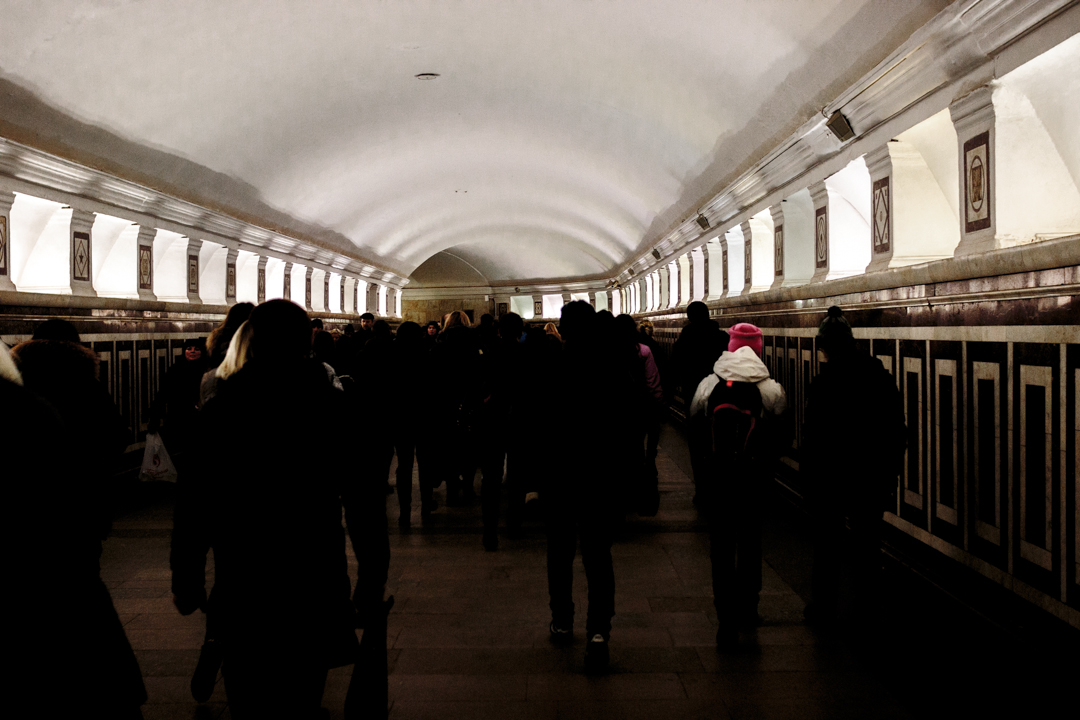 A subway station, Moscow, Russia