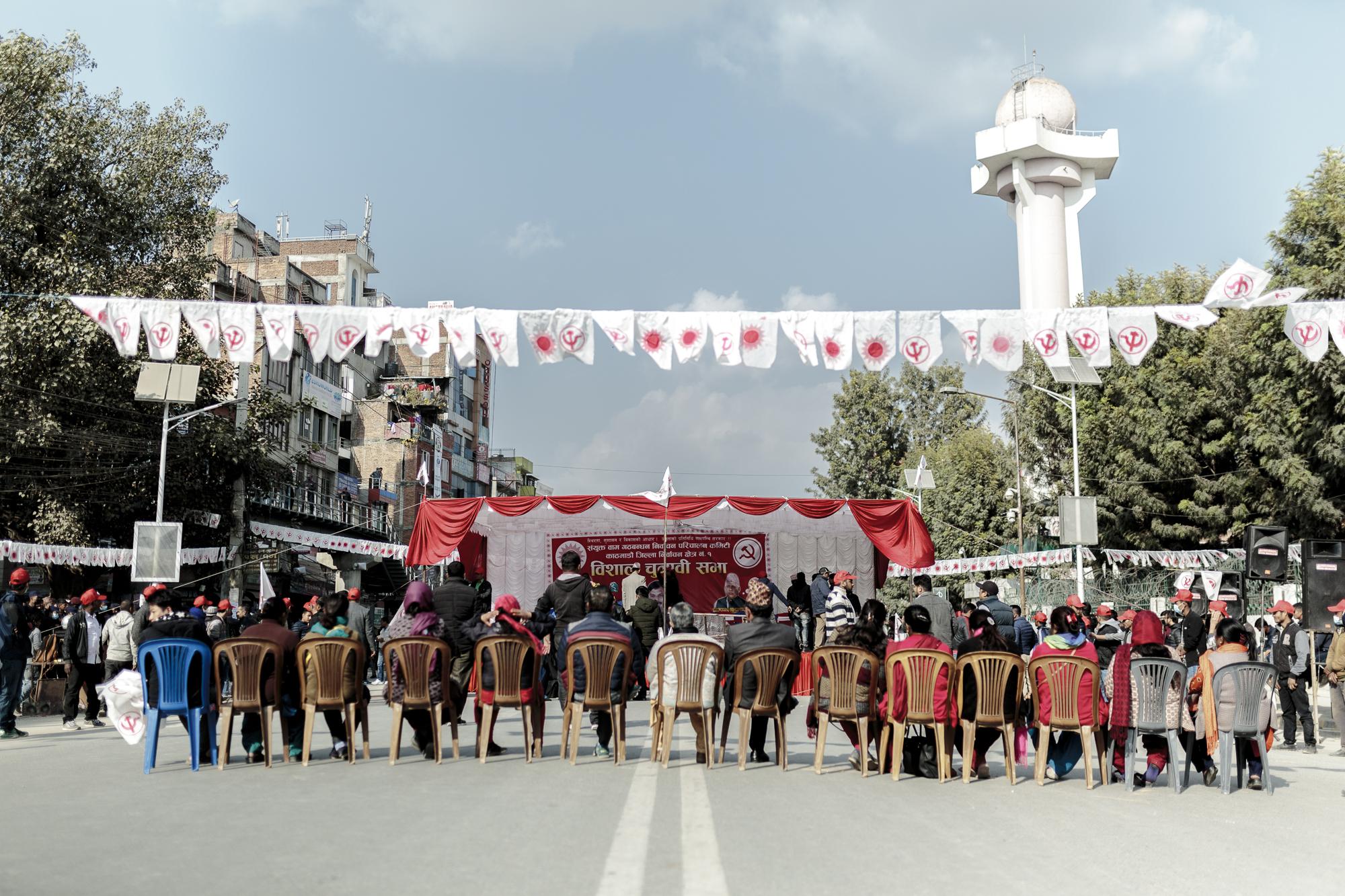 Communist rally, New Baleshwor, Kathmandu, Nepal, 2017