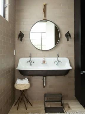 metal-trough-sink.jpg