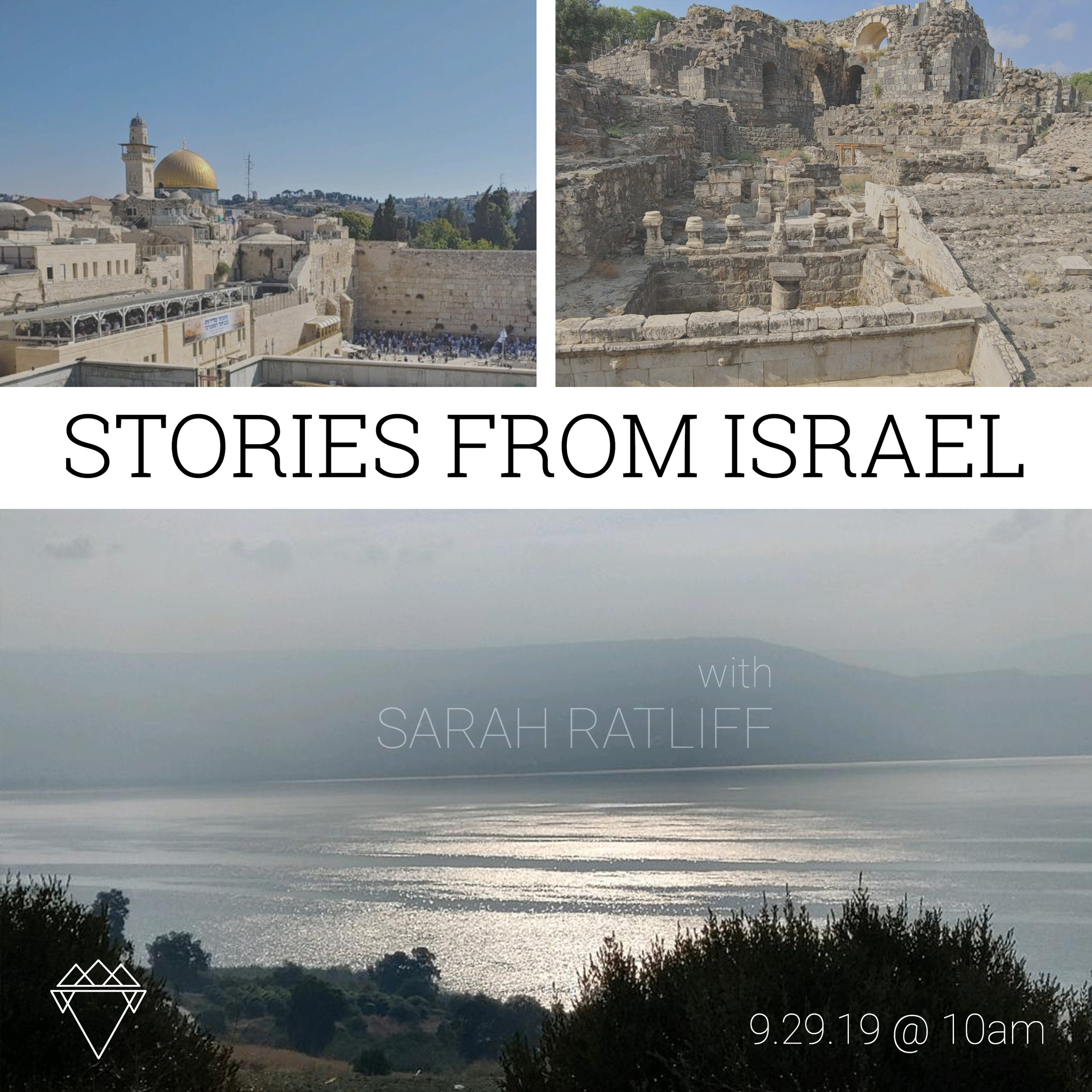 stories from israel 9.29.19.jpg