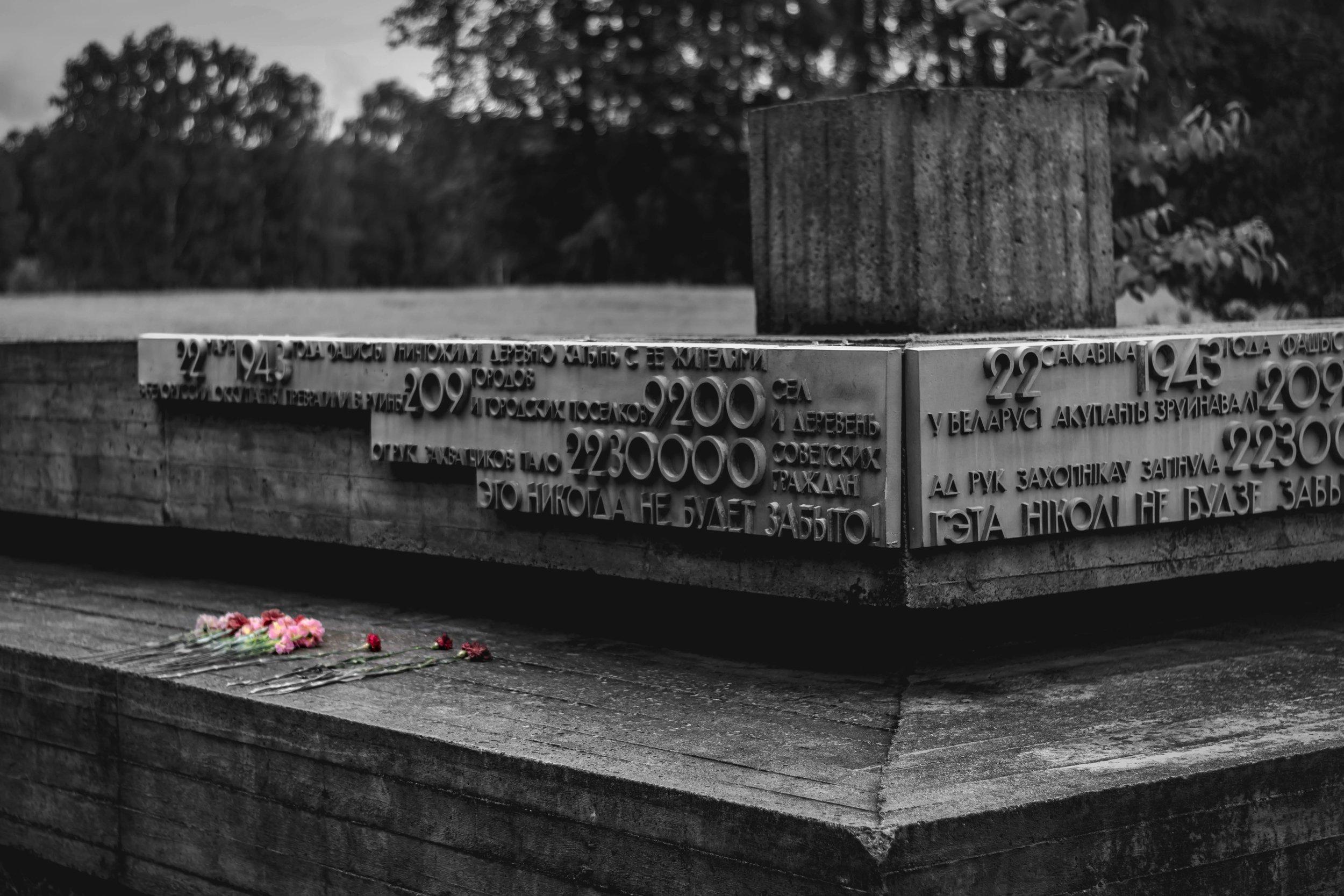 Belarus_Holocaust_Memorial.jpg