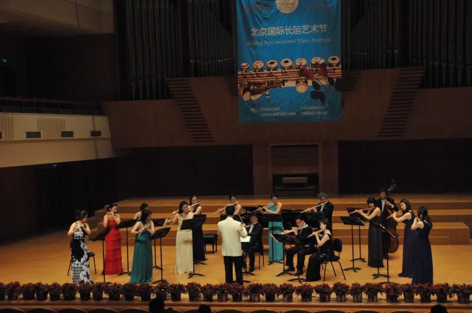beijing_convention_kfea.jpg