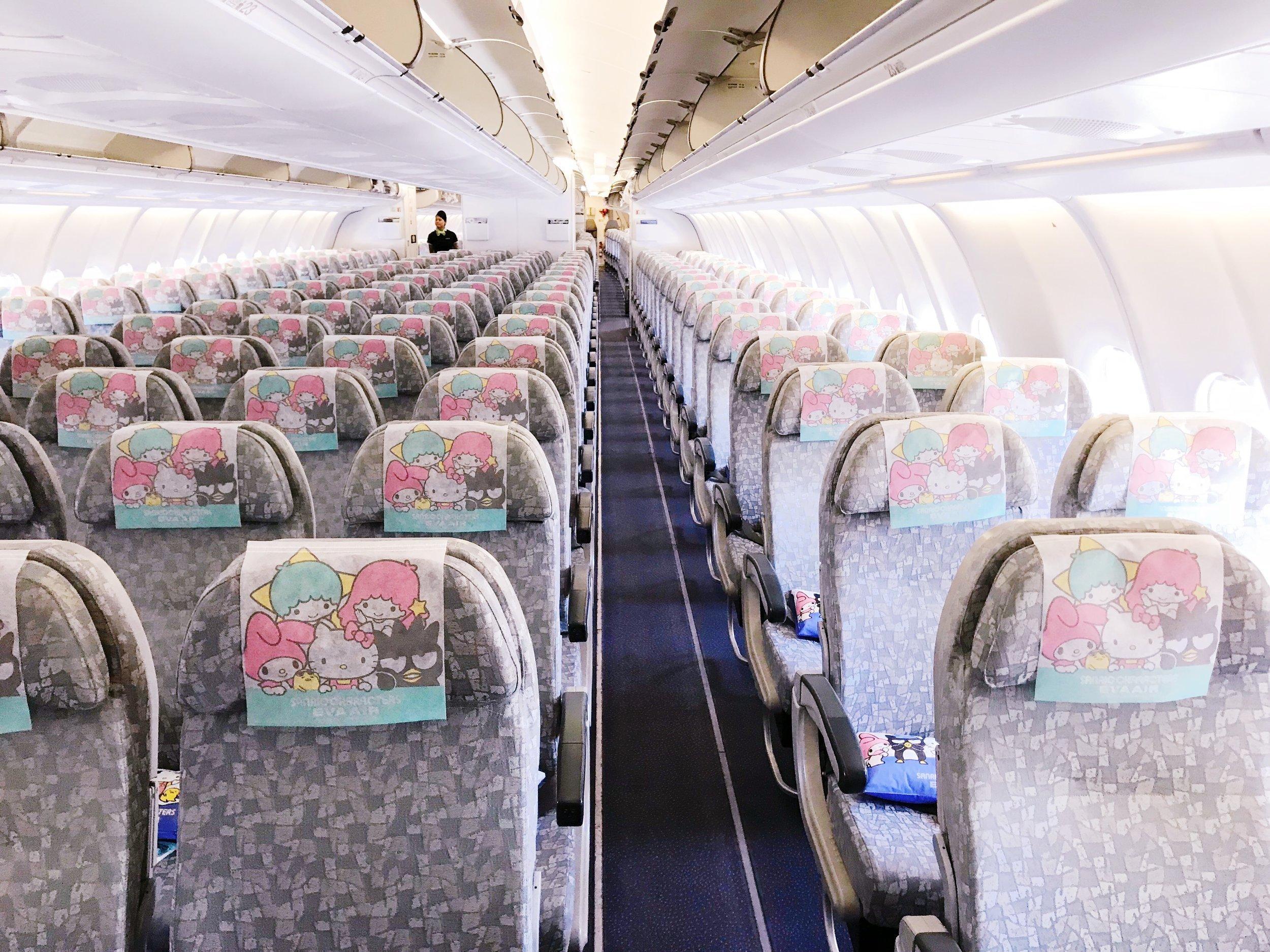 Dreamline Alliance Eva Airlines Hello Kitty