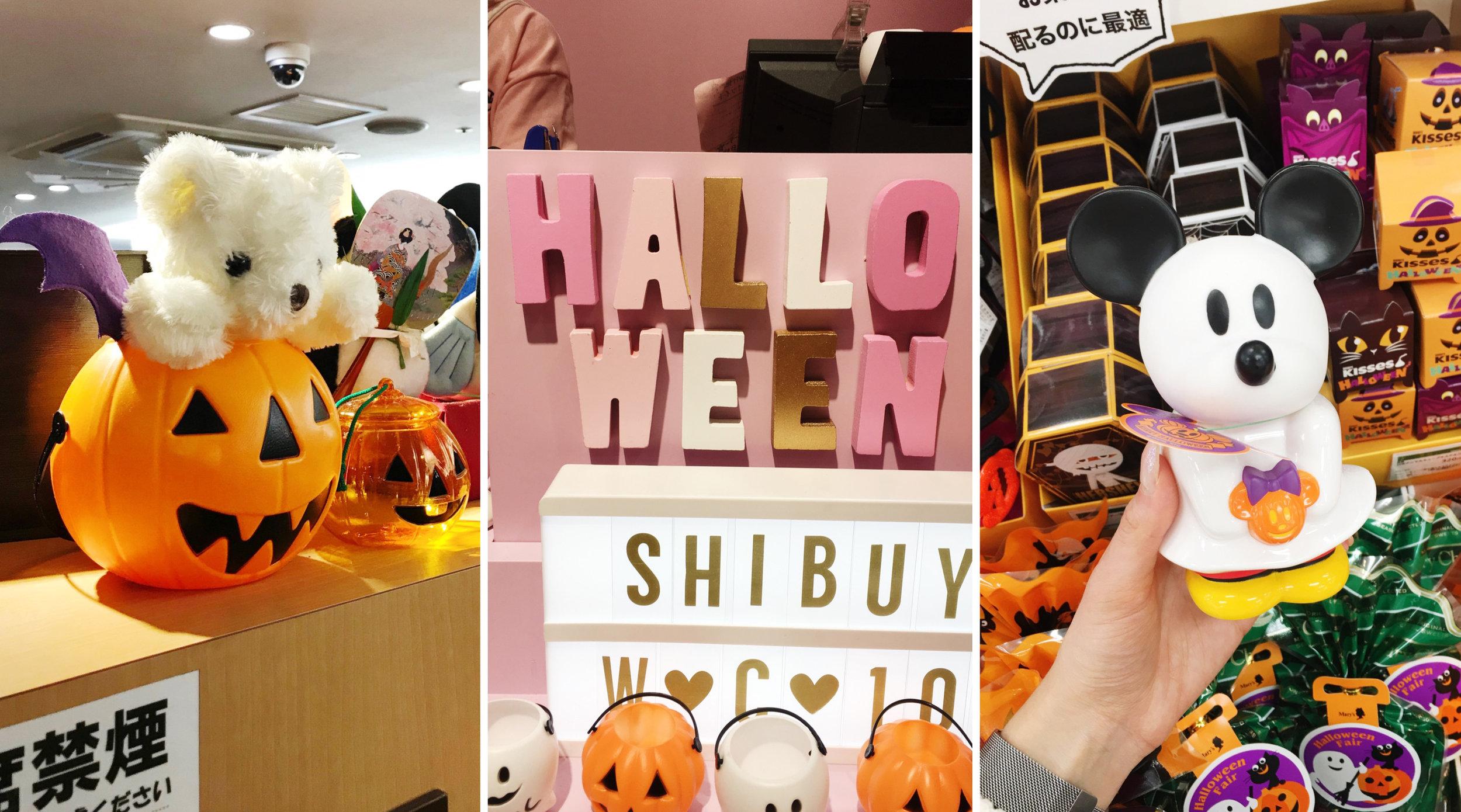 Dreamline Alliance Tokyo Halloween