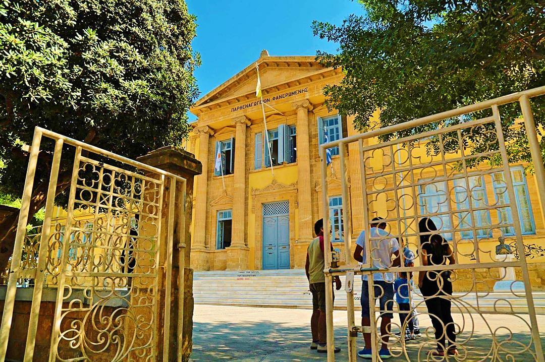 'Faneromeni' school