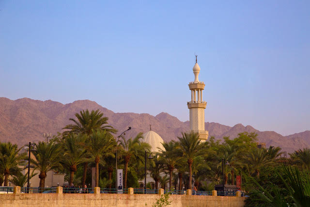 Aqaba, the city