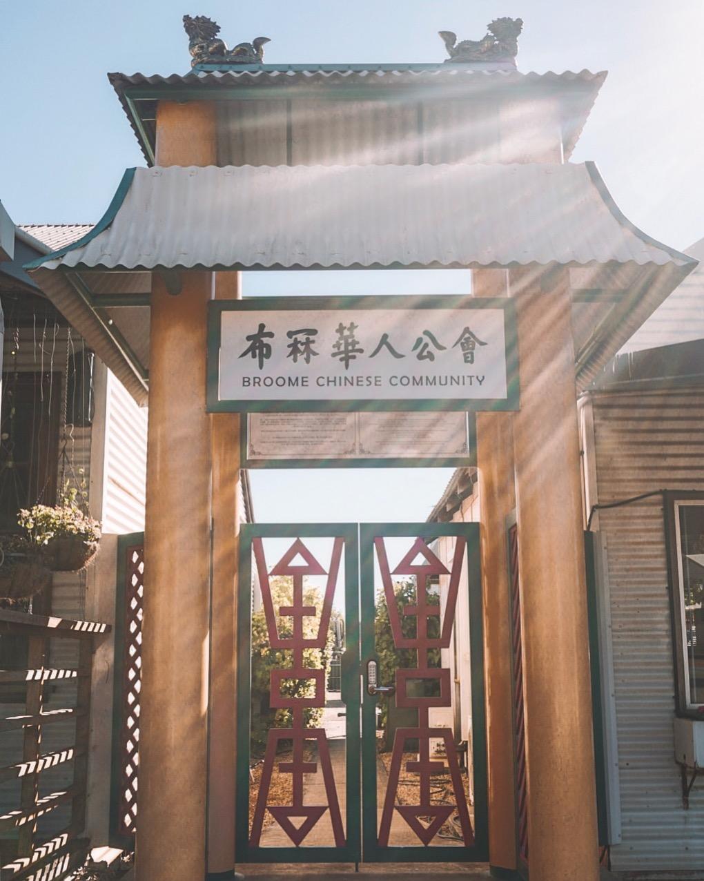 Chinatown_2.JPG