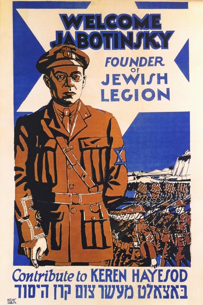 Zeev-Jabotinsky_Propaganda_Poster.jpg