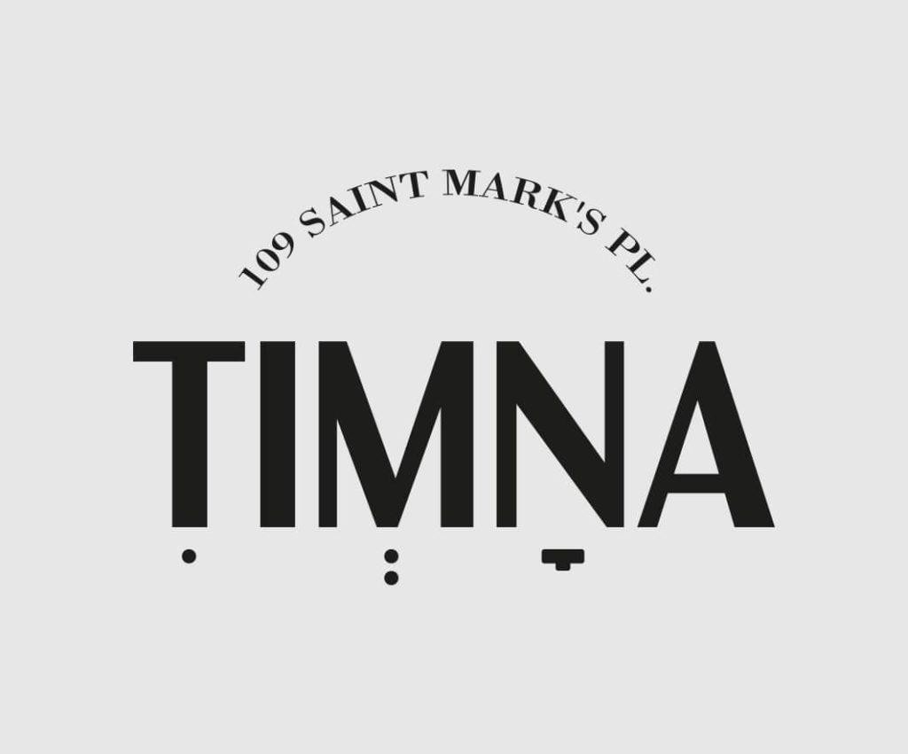 NFH_Timna1-min-1024x851.jpg