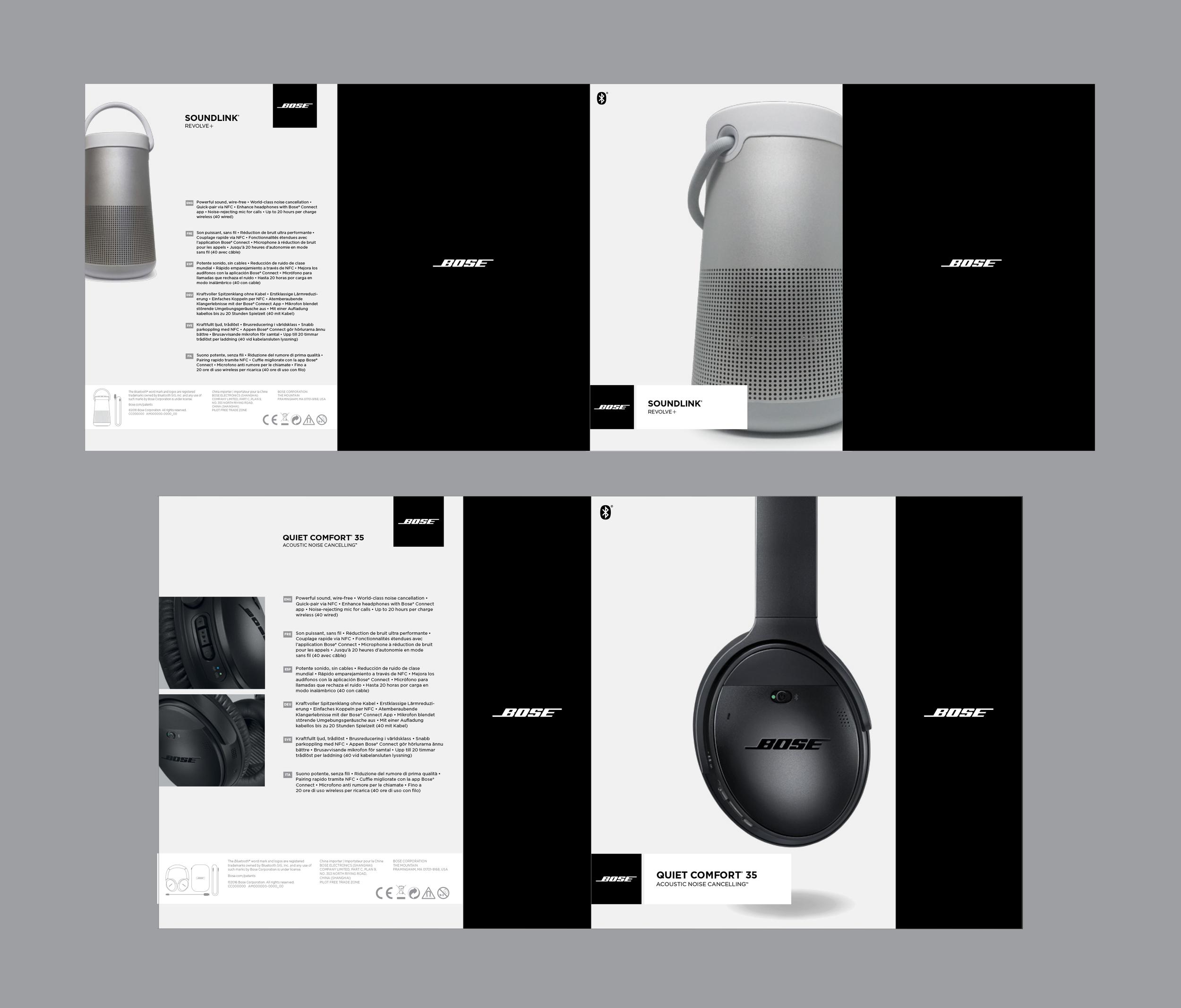 Bose Packaging Concept Work — Sara Christine Walker