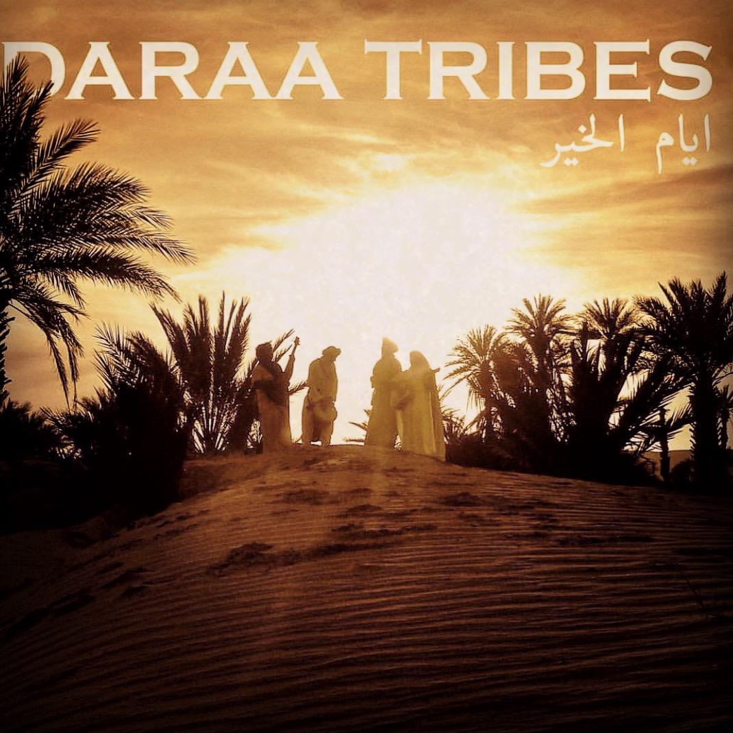 Daraa Tribes