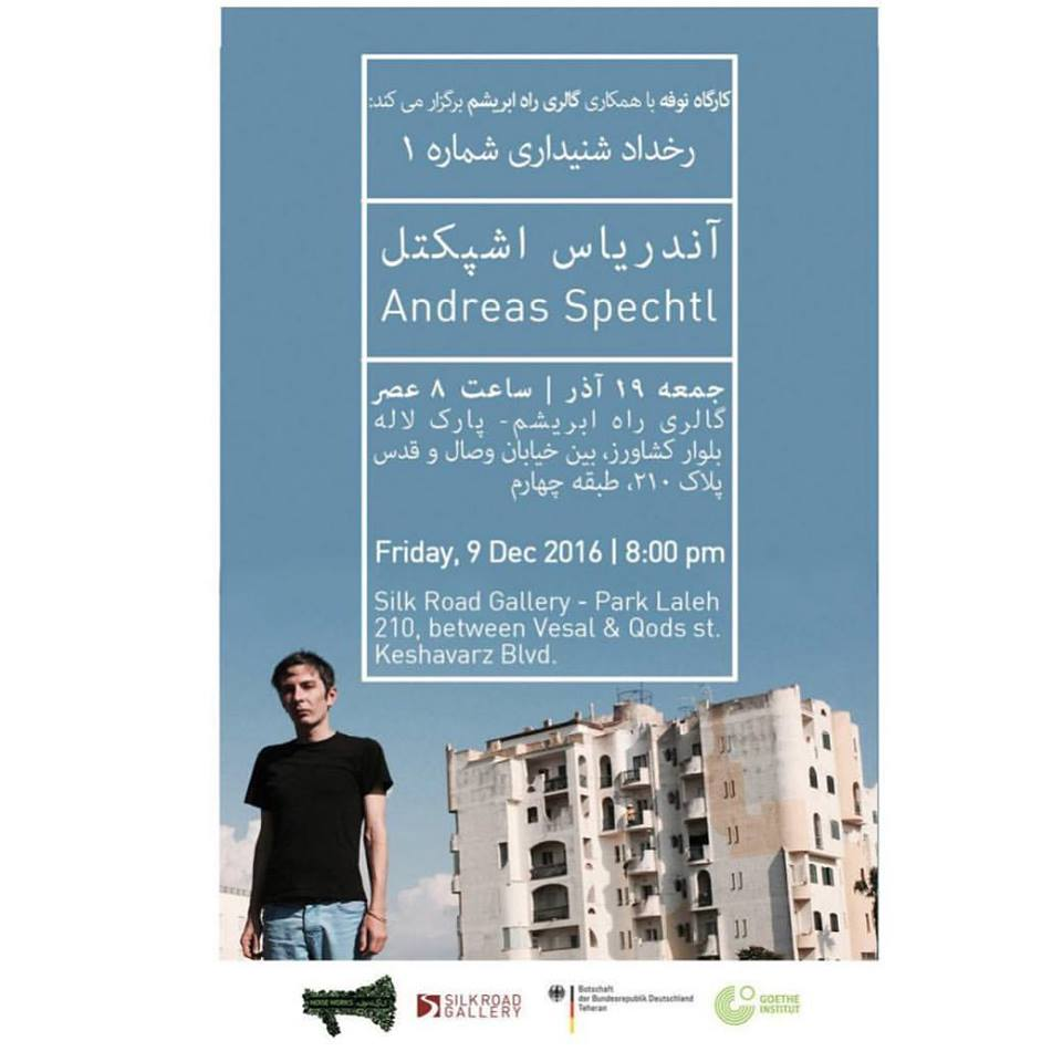 Aural event #1 poster.jpg