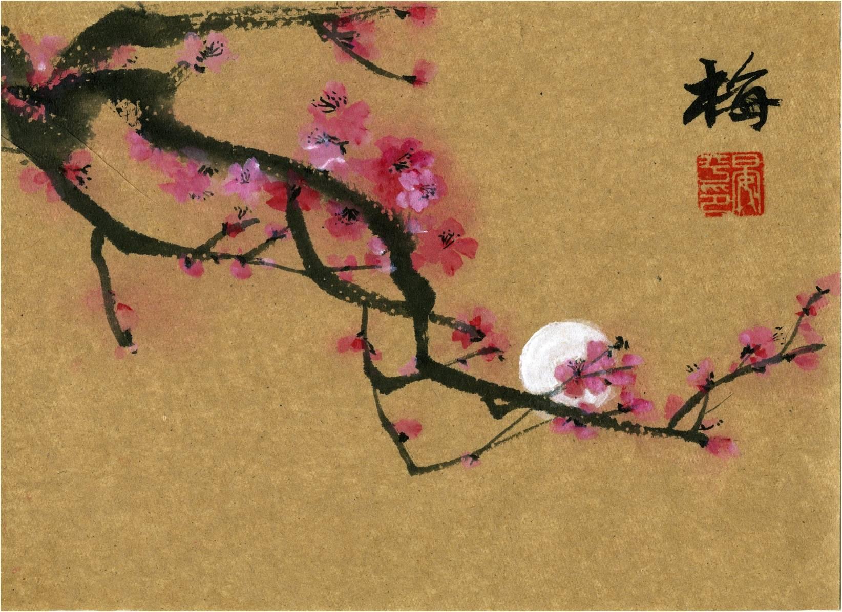 Ping_Yan.jpg