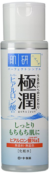 japanese-beauty-products-hada-labo-hyaluronic-lotion.jpg