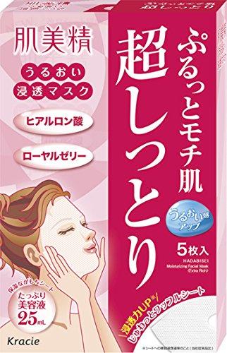 japanese-skincare-kracie-mask.jpg