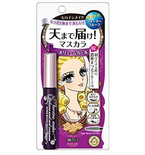 japanese-beauty-products-kiss-me-mascara.jpg