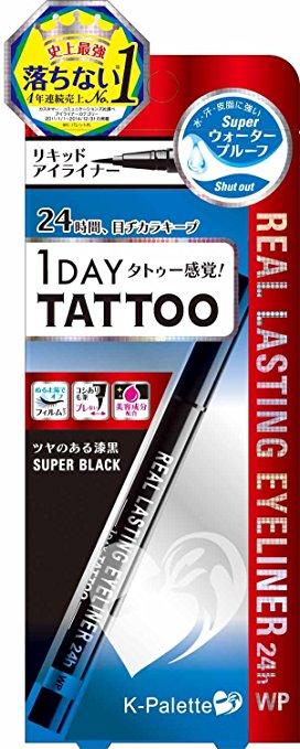 japanese-beauty-tattoo-eyeliner.jpg