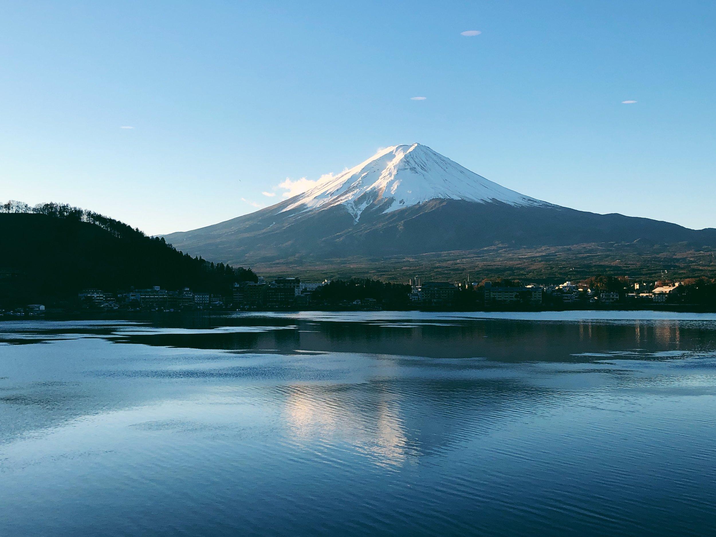 Mount Fuji from Kozantei Ubuya