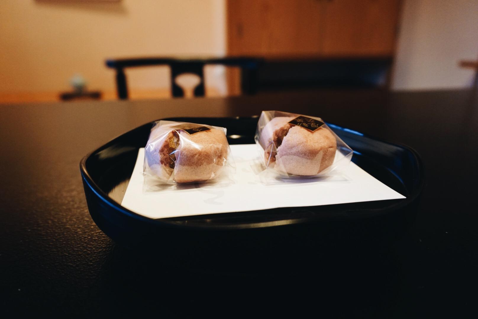 wagashi sweets Kozantei Ubuya