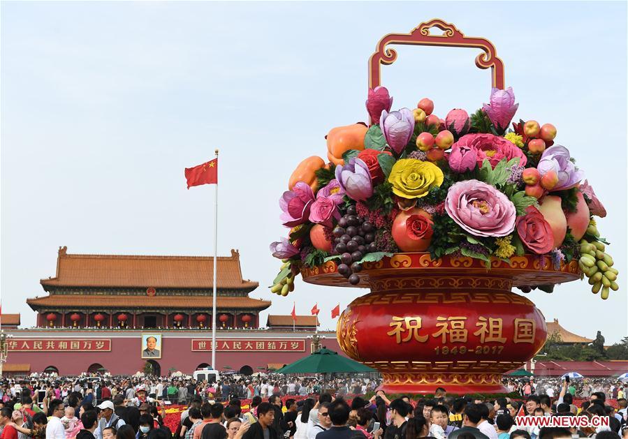 1 октомври, Тиенанмен, Пекин;  Синхуа/Ли Хъ