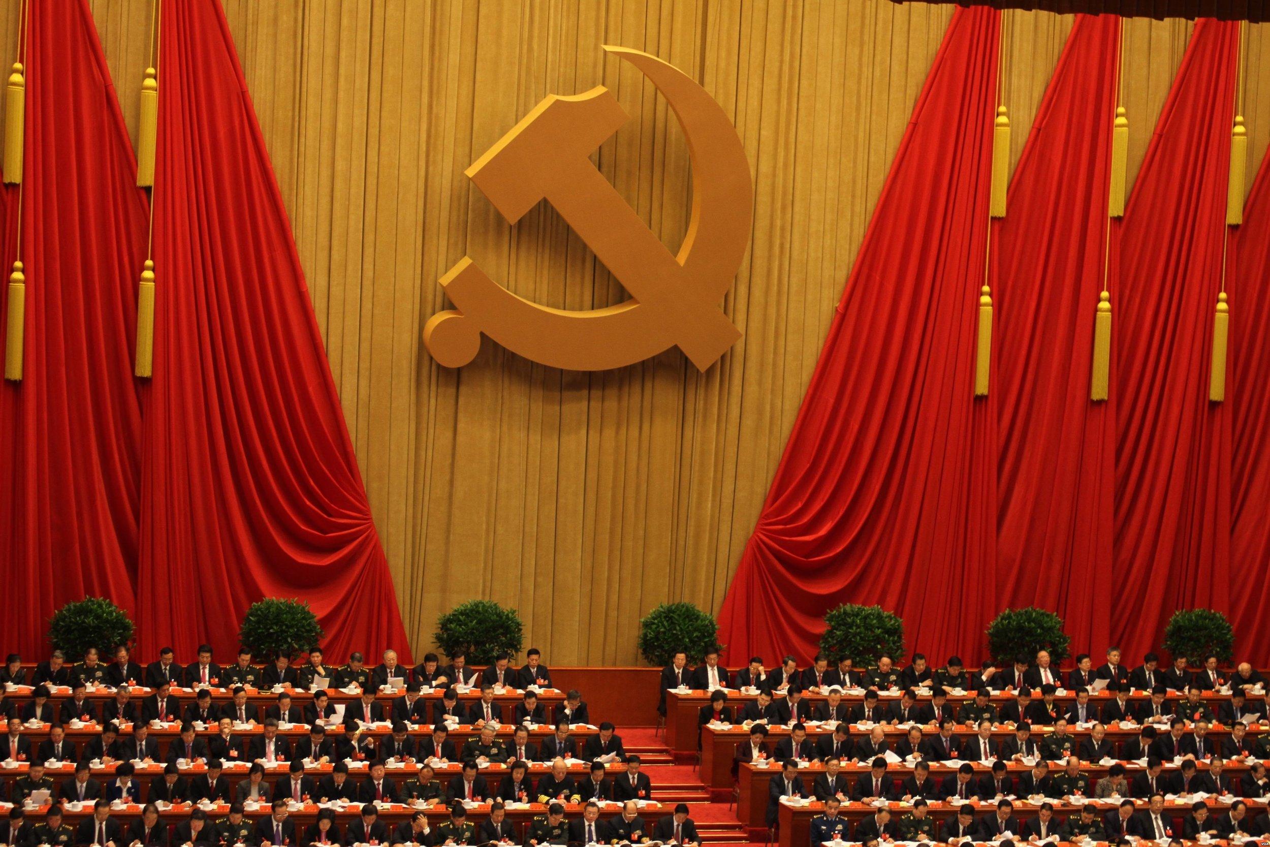 Делегати на 19-я конгрес на Китайската комунистическа партия/Wikimedia
