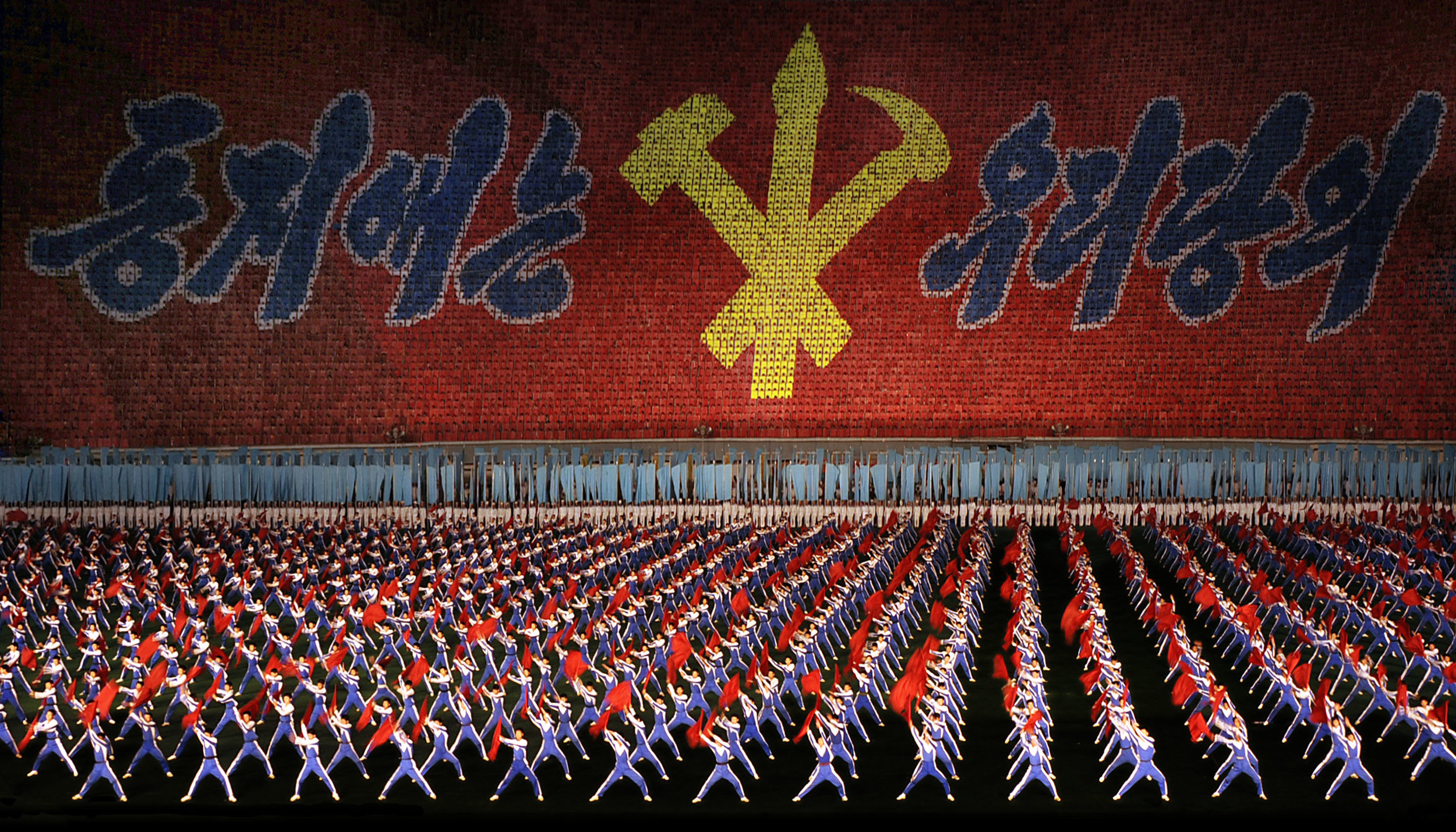 Пропагандата ще играе ключова роля в представянето на срещата между Мун Дже-ин и Ким Чен-ун Снимка: flickr/mister addd