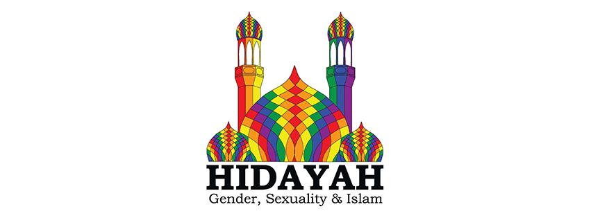 hidayah-ramadan-shoebox-appeal.jpg