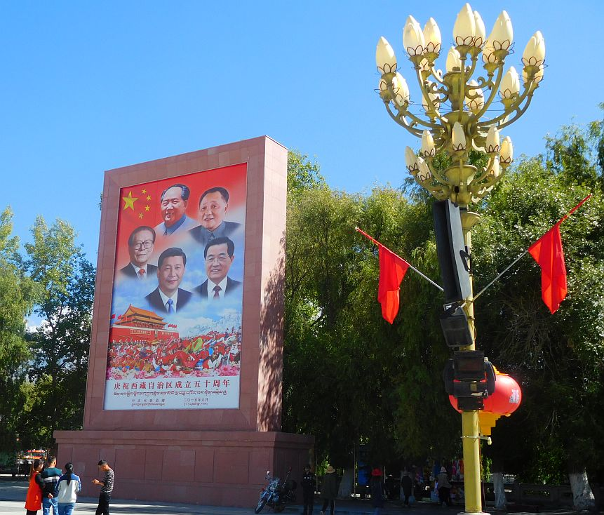 Liberation Square, Lhasa.