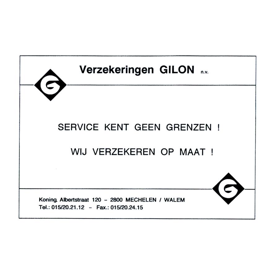 gilon.png