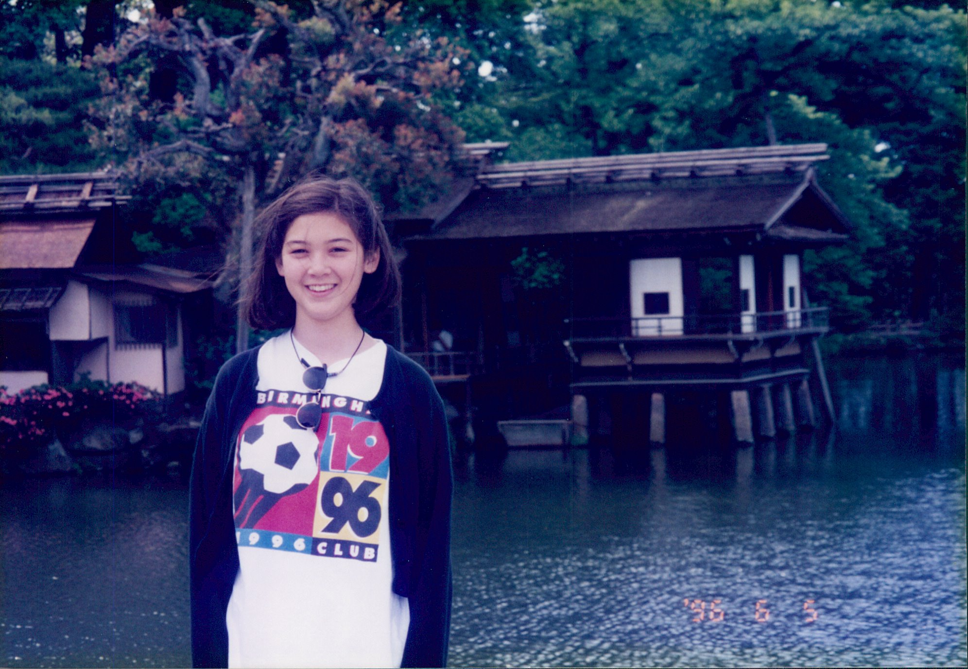 15 - Erica Oyama - teen.jpg