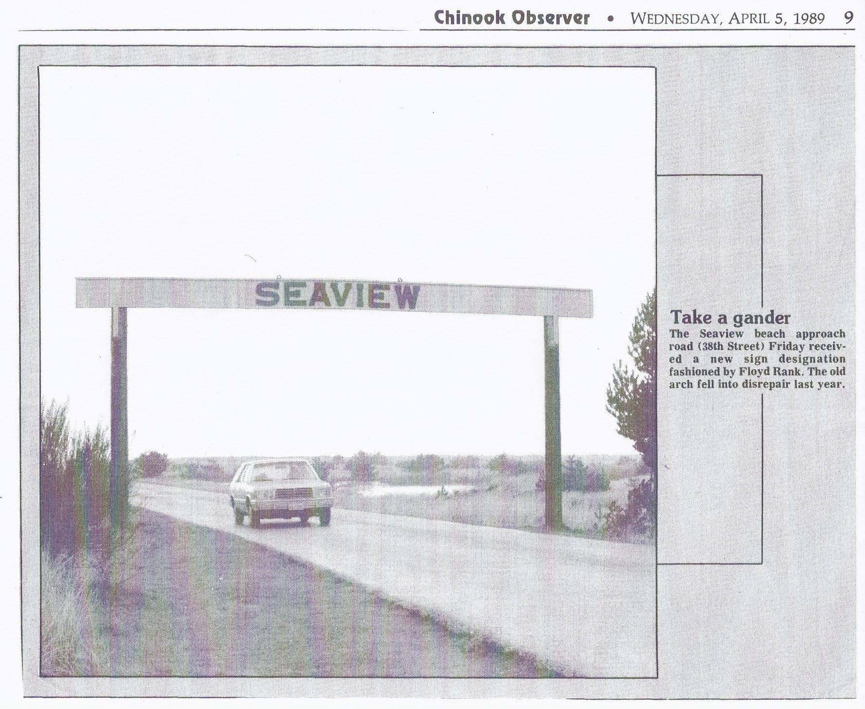 seaview sign 7.jpeg